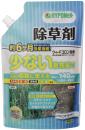 少ない散布量で広い面積に使える除草剤 700g