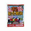 粒配合肥料 1.2kg