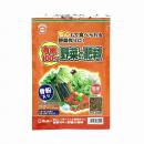 有機100% 野菜の肥料 650g