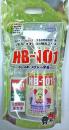 HB−101 6cc×4本 スプレー容器セット