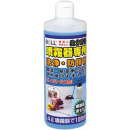 噴霧器専用洗浄・防錆剤 500ml
