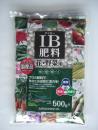 IB肥料 500g