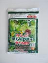 おいしい葉もの野菜を育てる肥料 5kg