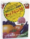 トップジンM水和剤 1g×10袋