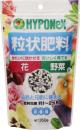 ハイポネックス 粒状肥料 花・野菜用 350g