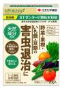 STゼンターリ顆粒水和剤 20g