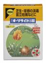 オーソサイド水和剤 50g
