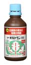 オルトラン液剤 300ml