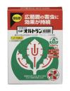 オルトラン水和剤 1gX10