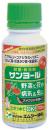 サンヨール乳剤 100mL