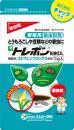 トレボン粉剤DL 1kg