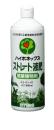 ハイポネックス ストレート液肥 観葉植物用600mL