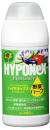 ハイポネックス ハイグレード野菜&ハーブ 450mL
