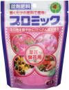 プロミック 草花・鉢花用 150g