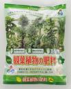 観葉植物の肥料 450g
