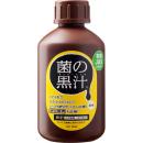 菌の黒汁 500mL