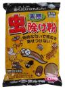 天然虫除け粉 1.5kg