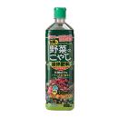 野菜畑のこやし プランター専用液肥 1L