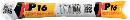 サンコー 旭化成ケミカルHPタイプ(回転・打撃型 フィルムチューブ) HP16