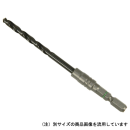 ベッセル クッションドリル(鉄工用)サイズ:2.5mm