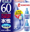 水性キンチョウリキッド60日 無香料 取替え液2P
