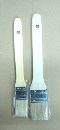 FRP樹脂用ハケ25ミリ