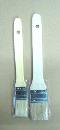 FRP樹脂用ハケ40ミリ