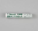 白光 小物ハンダ鉛フリー電気配線用