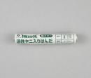 白光 小物ハンダ鉛フリー電子工作用
