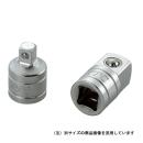 KTC ソケットアダプタ (9.5) 差込角:9.5sq.→12.7 sq.
