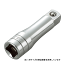 KTC エクステンションバー  (12.7) サイズ:150mm