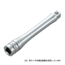 KTC エクステンションバー  (6.3) サイズ:75mm