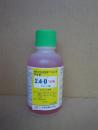 24−Dアミン塩 100g