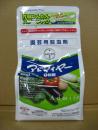 アドマイヤー粒剤1% 950g