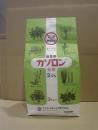 カソロン粒剤2.5% 3kg