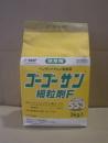 ゴーゴーサン細粒剤 3kg