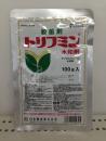 トリフミン水和剤 100g