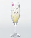 フルートシャンパン