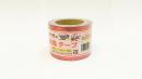 防鳥テープ 赤銀 12mm×90m 5巻