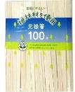 ECO植林材元禄箸 裸 100膳