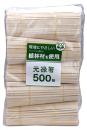 ECO植林材元禄箸 裸 500膳
