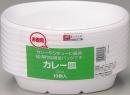 暮しの工夫 カレー皿 10P