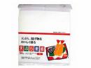 天ぷら敷紙50枚