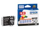 EPSON インクカートリッジ ICBK50