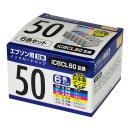 互換インク エプソン用 50 6色パック