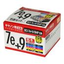 互換インクカートリッジ キヤノン用 7e+9 5色パック