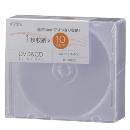 CD/DVDスリムケース 10P