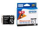 エプソン インクカートリッジ ペン ICBK61 ブラック