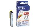 エプソン インクカートリッジ さくらんぼ ICLC70L ライトシアン 増量
