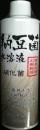 納豆菌水溶液250ml
